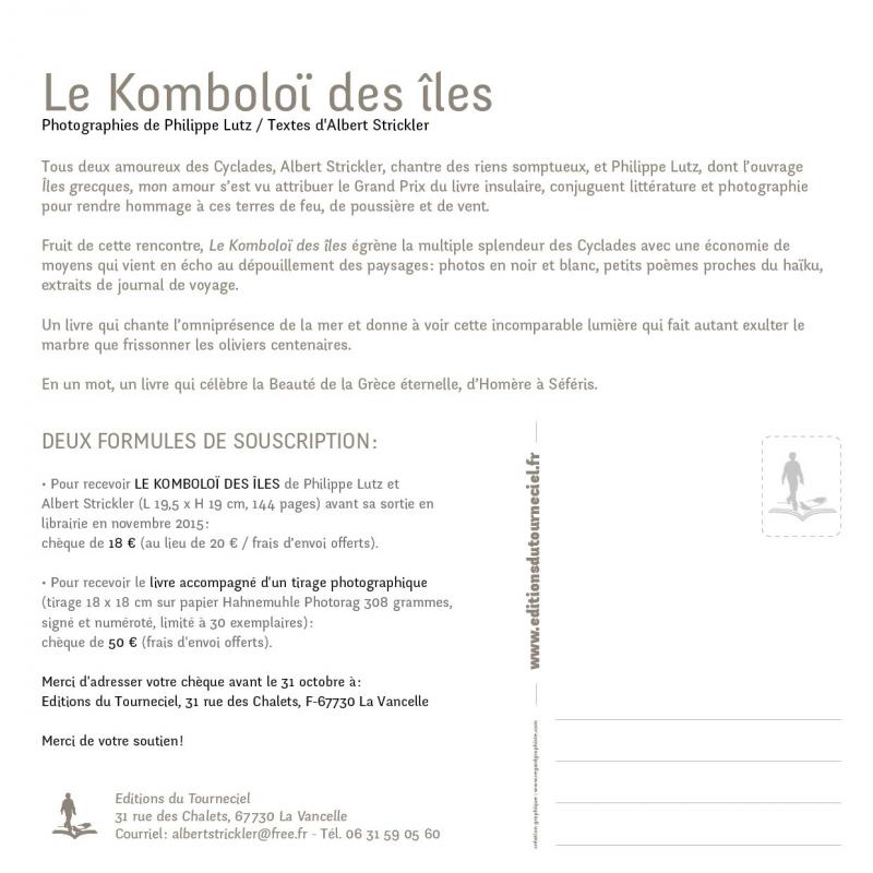 Livre Le Komboloï Des îles Poésie Et Photographie