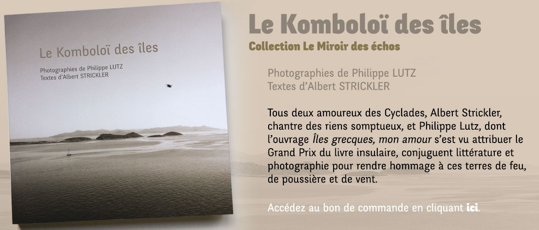 Le Komboloï des îles de Philippe Lutz et d'Albert Strickler